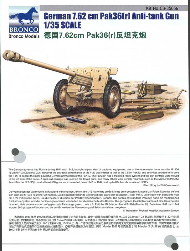 German 50 Mm Anti Tank Gun: Review: German 7.62 Cm Pak36(r) Anti-tank Gun