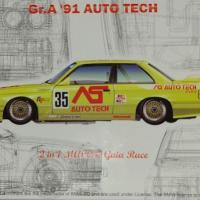 BMW M3 E30 Group A 1991 Autotech