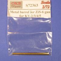 Metal barrel for ZiS-6 for KV-2/3/4/5